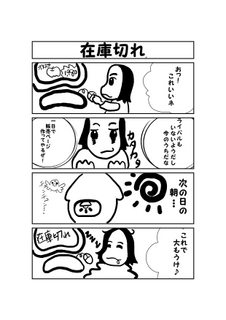 ページファイル02.jpg